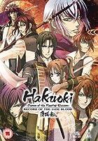 Hakuoki: Series 2 Collection