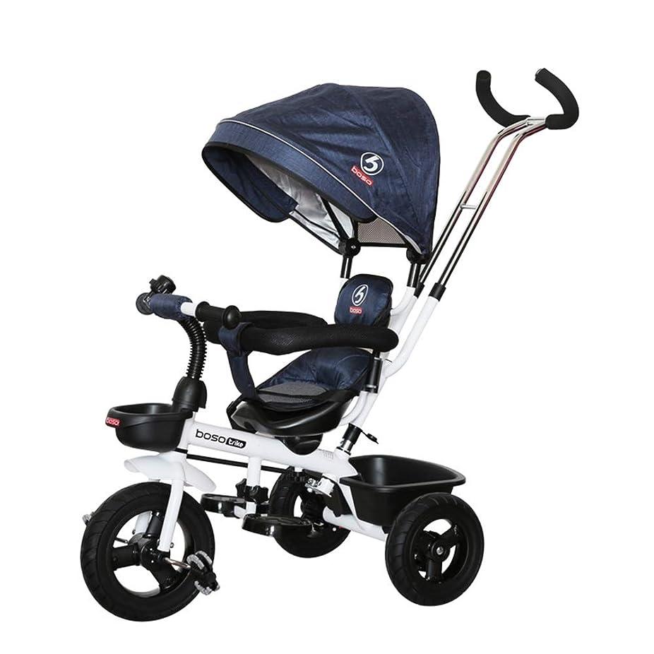 コンバーチブル空白書道boso 子供三輪車 回転式 一台四役 幼児用トライク9ヶ月から6歳まで使える ノーパンクタイヤ 手押し棒付き サンシェード お出かけ 乗用玩具 プレゼントに最適 (ブルー)