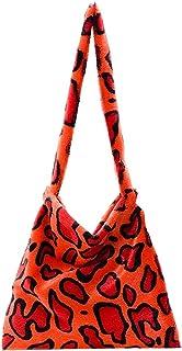 حقيبة يد نسائية من القطيفة ذات سعة كبيرة تحمل على الكتف من الأعلى حقيبة كروس (اللون: نمط الحيوان D)