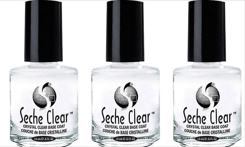 静める会計高音(3 Pack) SECHE Crystal Clear Base Coat (並行輸入品)
