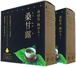 SARAKUWA 長野県の水耕栽培で育てた無農薬の桑で作った 桑茶「桑甘露」 (60包入)