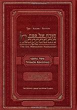 Haggadah : The Slager Edition - Ashkenaz (The Gutnick Library of Jewish Classics) Kol Menachem (English and Hebrew Edition)