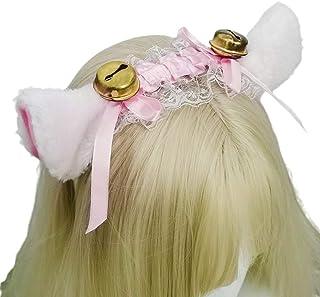Beautiful crown Girls Girls Kawaii Cameriera Lolita Fascia per donna Girls Regali, carino Peluche Erecchie gatto Ruffles C...