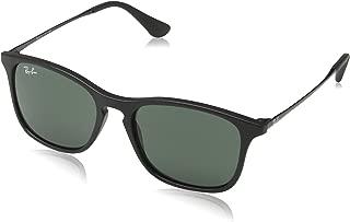 Ray-Ban 雷朋青少年锁孔方形太阳镜黑色橡胶绿色 rj9061s 70057149