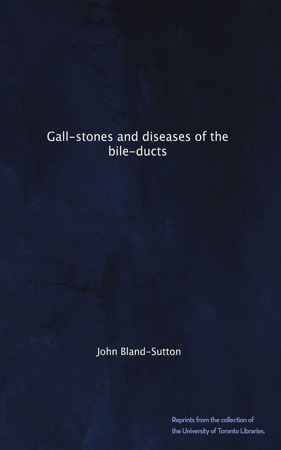 アクティブ櫛旋回Gall-stones and diseases of the bile-ducts
