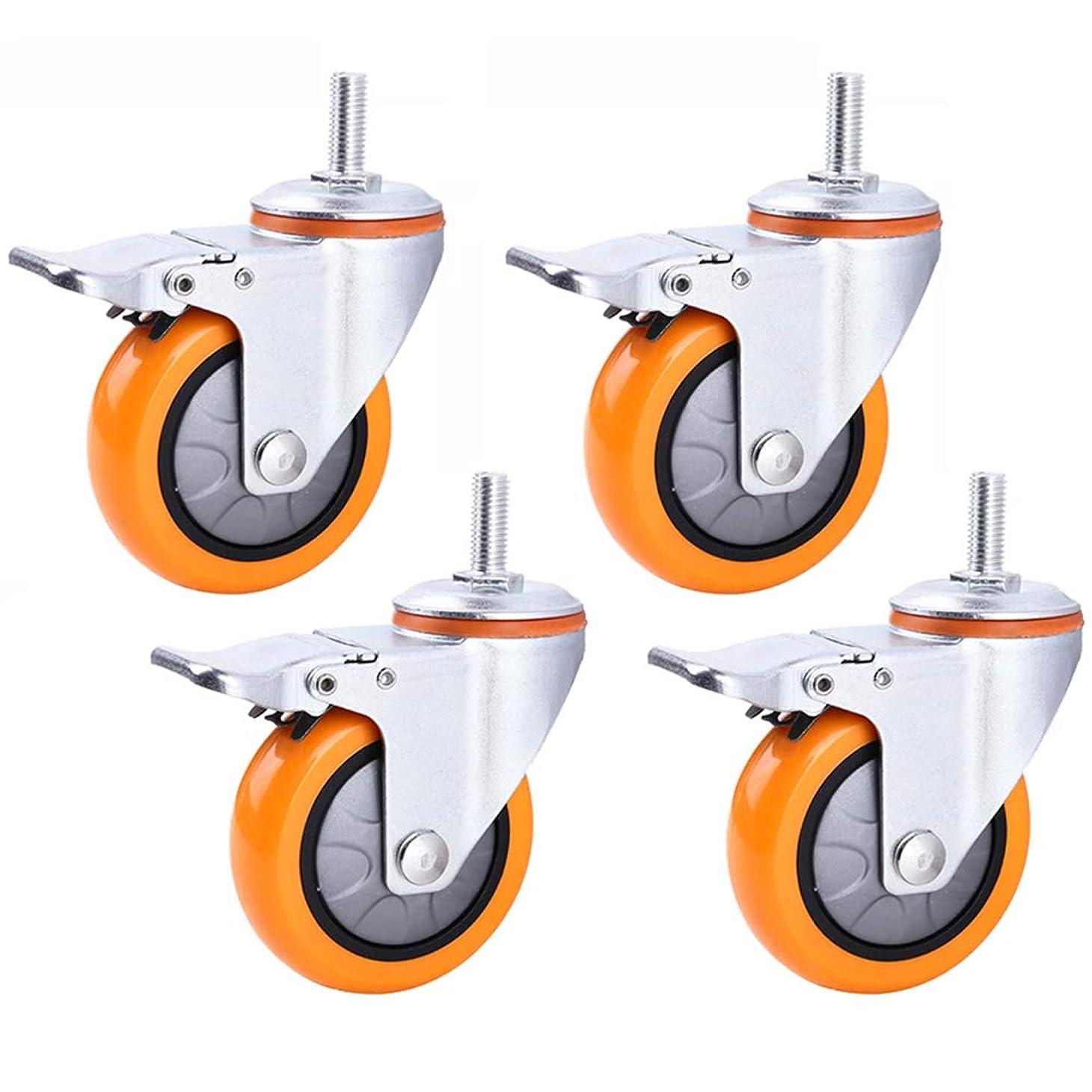 便益今傾向ナイロンホイールとゴム足を備えた4個のキャスター、ワークベンチキャスター用に設計された3インチスイベルキャスターホイール、ヘビーデューティ500 LBS容量(ロック可能、オレンジ)
