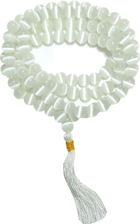 Aldomin? Natural Energized Selenite 108 Bead Healing Crystal Rosary Mala (Bead Size 8 MM)