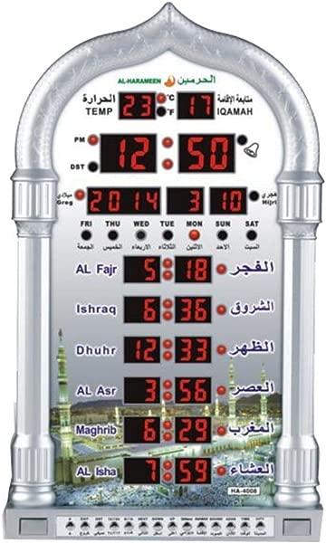 YUPENGDA Automatic Azan Wall Clock Islamic Azan Wall Clock Azan Wall Clock Automatic Muslim Prayer Azan Clock Ramadan Products Ramadan Gift 388 230 50mm 4008