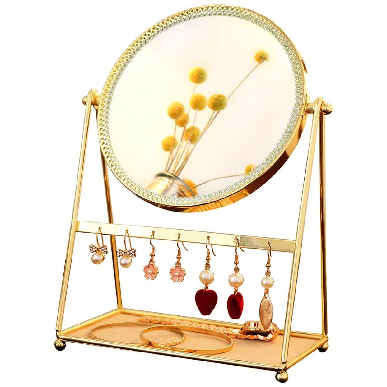 博物館イタリアの起こるGloDeals装飾 化粧鏡 JEWELRY TRAY(ジュエリートレイ) アクセサリー収納 ピアスケース 卓上鏡 スタンドミラー メイク 化粧道具 かわいい ジュエリーボックス 小物入れ 化粧品 おしゃれ収納ケース (gold)