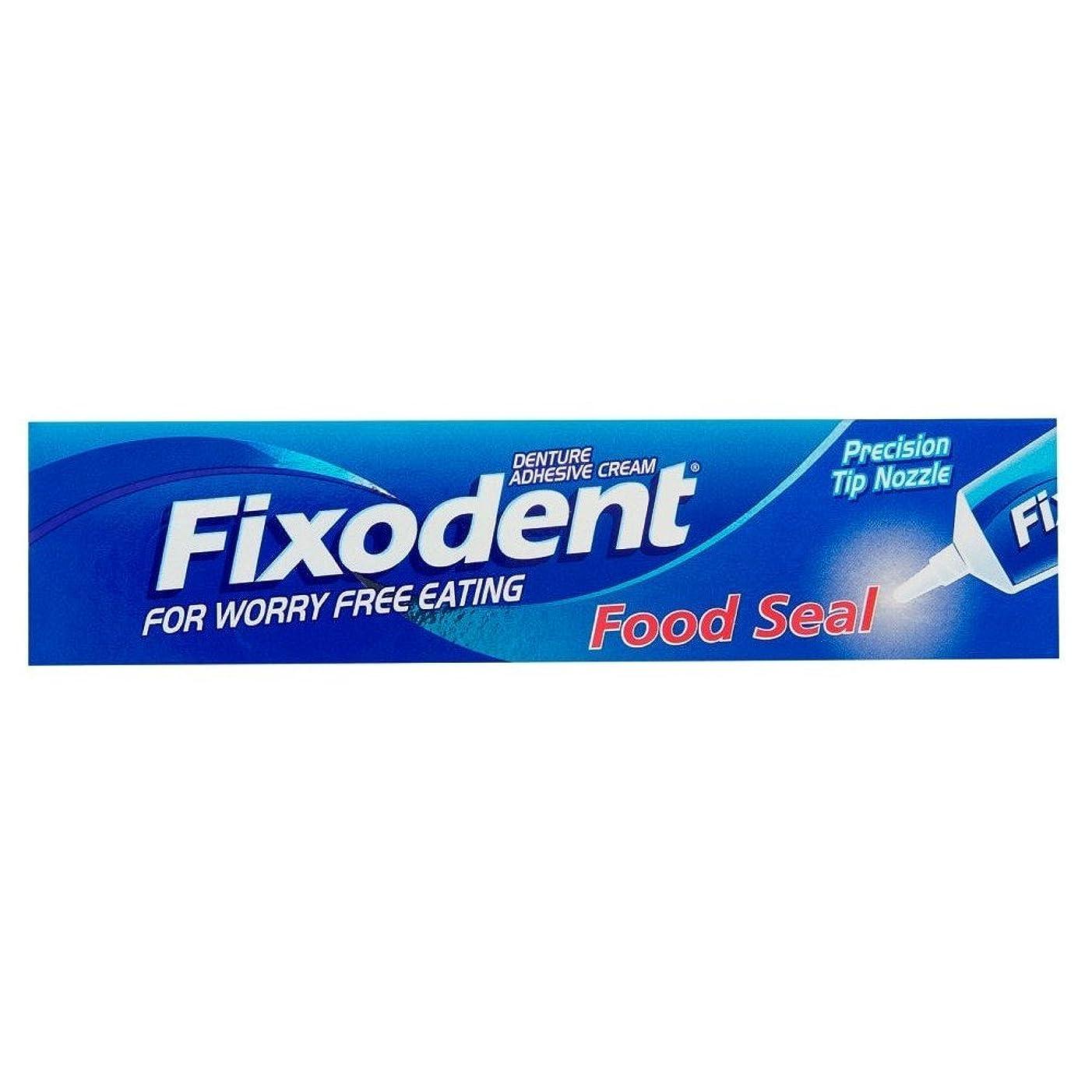 合成粘り強い期限Fixodent Food Seal Adhesive Cream (40g) Fixodent食品シール接着剤クリーム( 40グラム) [並行輸入品]
