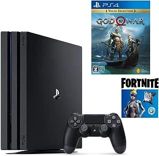 【プライムデー特別価格】PlayStation 4 Pro フォートナイト ネオヴァーサバンドル + ゴッド・オブ・ウォー  セット (ジェット・ブラック) (CUH-7200BB01)【CEROレーティング「Z」】