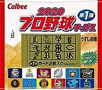 カルビー 2021 プロ野球チップス 第1弾 24袋入×2箱