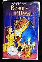 ディズニー 美女と野獣 ブラックダイヤモンド VHSテープ #1325 工場で密封されたラップ 非常にレア