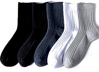 Men's 100% Cotton Crew Socks Pack of 3 for All-season Black, White and Gray