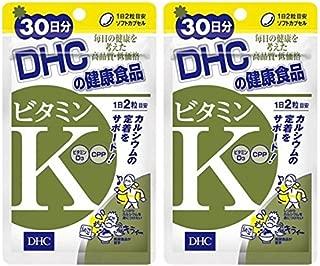 ビタミンK 30日分×2袋セット
