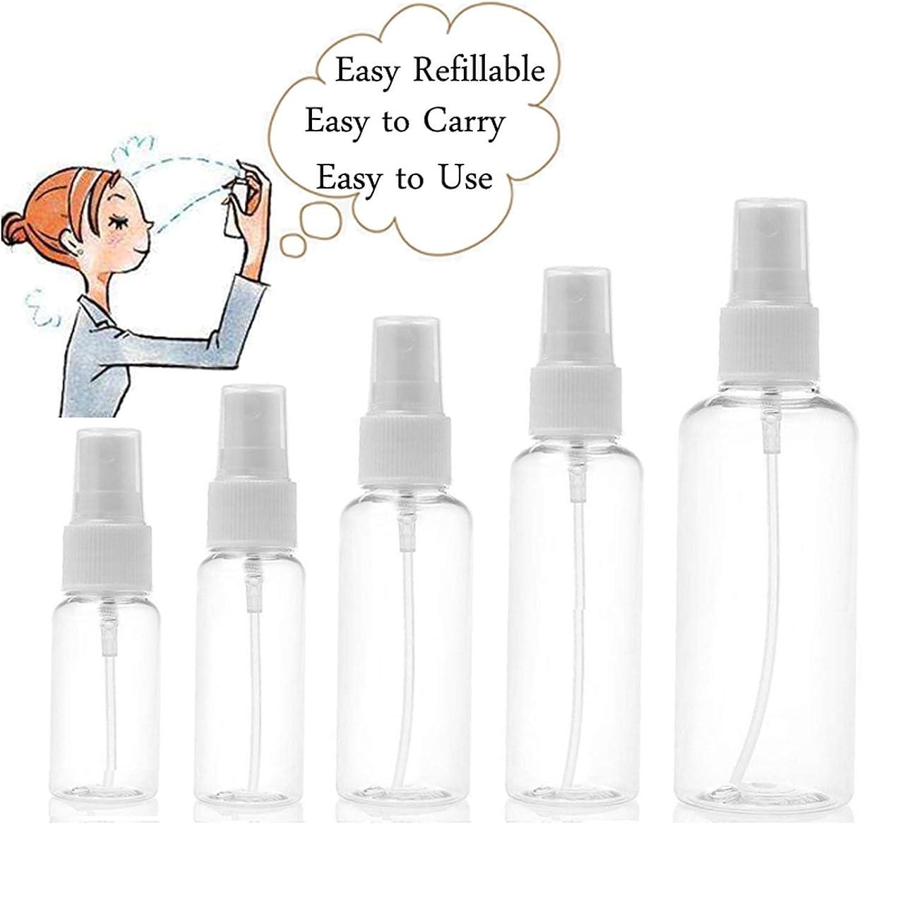 クリニーク10mlの30ミリリットル50ミリリットルの60ミリリットルの100ミリリットルクリアプラスチックポータブルスプレーボトル空の香水ボトル詰め替えミストポンプ香水アトマイザー、100ミリリットル