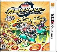 超回転 寿司ストライカー The Way of Sushido - 3DS