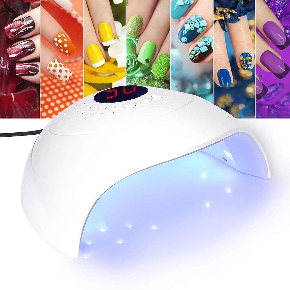 早めるスケッチリファイン紫外線LEDネイルランプ、36Wネイルドライヤー12光 自動センサー タイマー付き UV LEDネイルランプ 硬化ネイルアートツール硬化マニキュアusb充電
