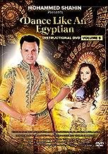 mohamed shahin dvd