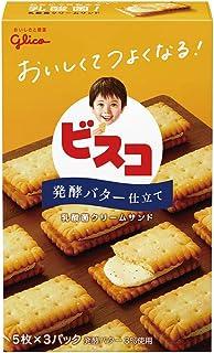 江崎グリコ ビスコ(発酵バター仕立て) 15枚 ×20個