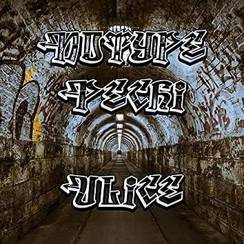 Ulice (feat. PEchi)