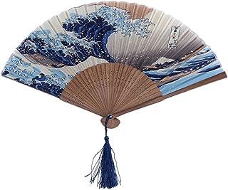 Jourbon Fans Plegables De Mano De Bambú De Seda con Ventilador De Seda Hecho A Mano Ondas Abanicos Abanicos Abanicos Abanicos De Bolsillo Regalos De Decoración De Bodas