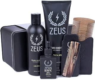 Zeus Executive Beard Care Kit - Grooming Tools & Beard Care Set for Men! (Scent: Sandalwood)