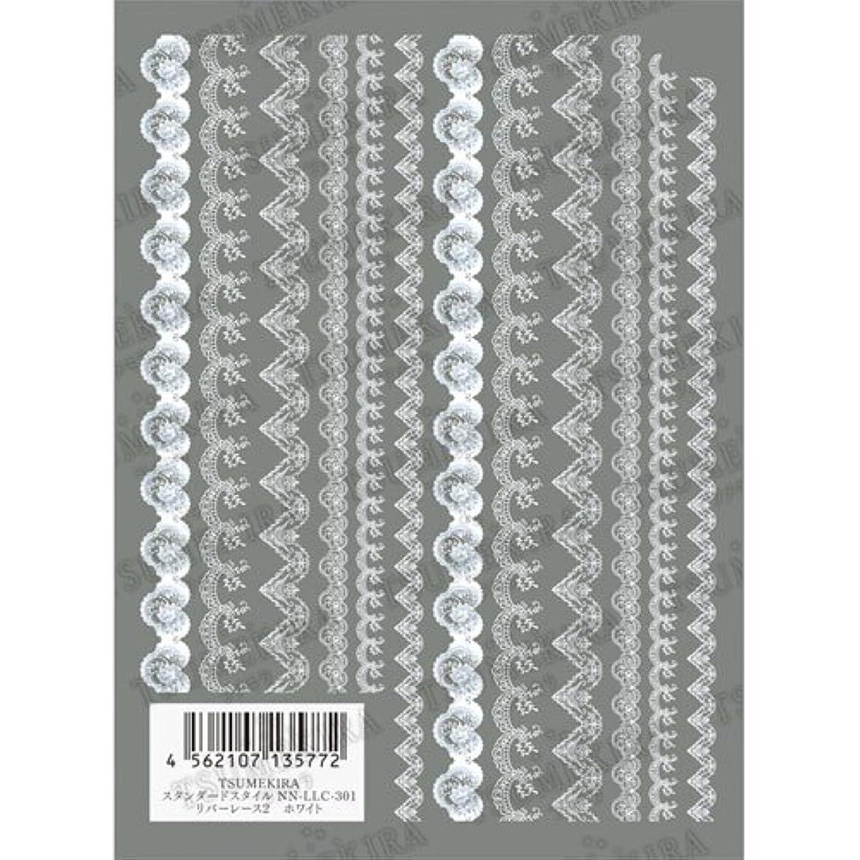 メカニック雰囲気スケルトンツメキラ ネイル用シール スタンダードスタイル リバーレース2 ホワイト