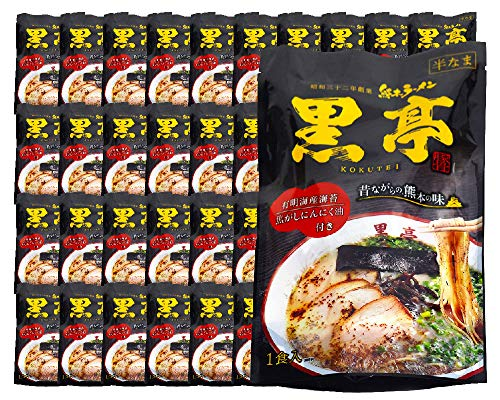 黒亭 とんこつラーメン 40食(1食袋×40袋) まとめ買い セット 焦がしにんにく油 (黒マー油)香る 昔ながらの熊本の味 行列ができる老舗 九州 ご当地ラーメン お取り寄せ