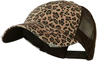 Low Profile Canvas Leopard Printed Mesh Cap - Brown W40S52B
