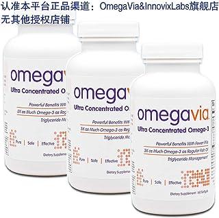 3瓶美国OmegaVia 90%高纯度omega3鱼油丸 60粒 ( EPA+DHA) -情绪-关节-全身