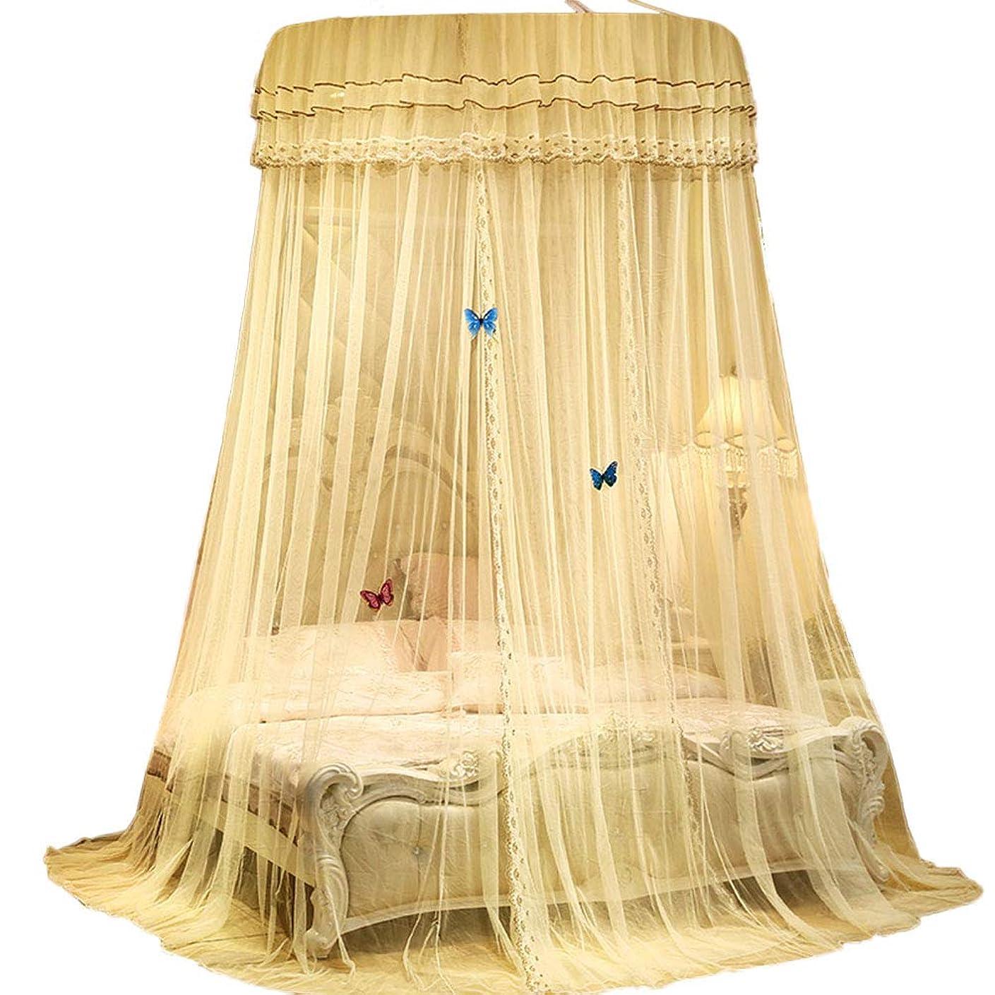 ケニア逃げる対立OUNONA 蚊帳 天蓋カーテン スリーピングカーテン モスキートネットかわいい プリンセス 円形蚊帳 蝶飾り付き お姫様 ガールズ 子供部屋(イエロー)