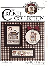 The Cricket Collection No. 78 - Kiss the Cook Cross Stitch Designs