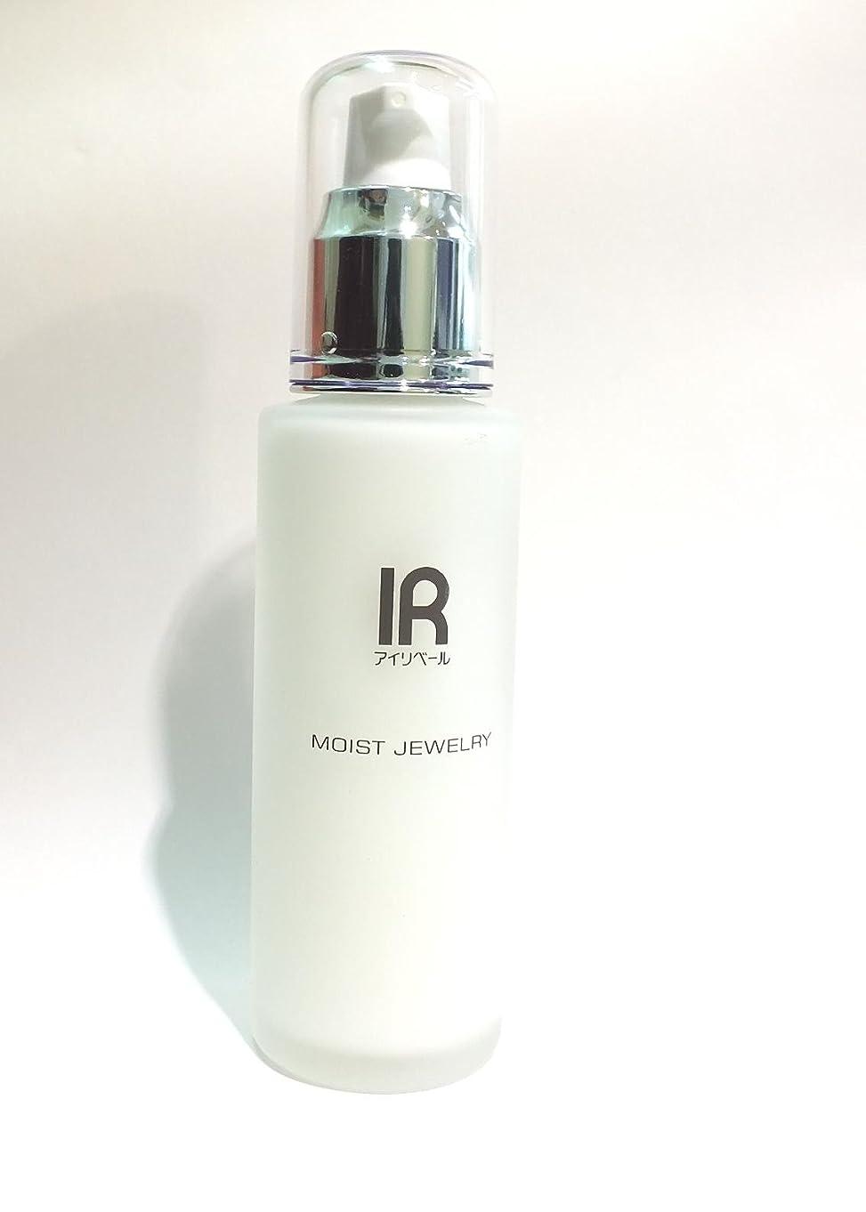 盆地法的生理IR アイリベール化粧品 モイストジュエリー(乳液) 60ml