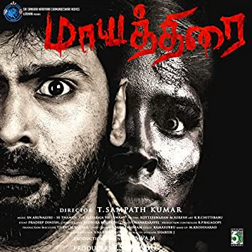Mayathirai (Original Motion Picture Soundtrack)
