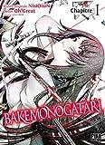 Bakemonogatari Chapitre 01