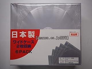 【Amazon.co.jp限定】コーシン電機株式会社 日本製 (MIJシリーズ) ワイドケース 2枚収納 6PACK / クリア /【ロゴ:2DW】