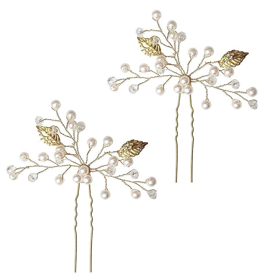 SUMAJU 2 Pack of Bridal Hair Pins Set, Gold Elegant Wedding Handmade Leaf and Pearl Rhinestone Hair Pins,Brides Hair Accessories for Women