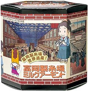 群馬 土産 富岡製糸場 ミルクアーモンド (国内旅行 日本 群馬 お土産)