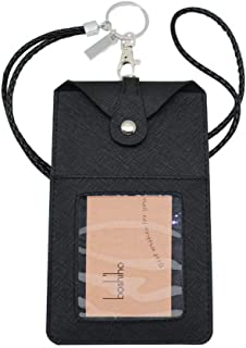 Boshiho Leather ID Card Badge Holder with Heavy Duty Lanyard Vertical Style Phone Holder (Black with Keychain)