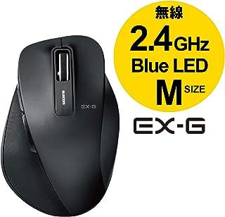 エレコム ワイヤレスマウス 無線2.4GHz Mサイズ 5ボタン 握りの極み ブラック M-XGM10DBXBK