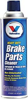 Pyroil 681046 - Brake Parts Cleaner Can 15 oz-Pack of 5