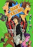 GIANT KILLING(6) (モーニング KC)