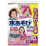 【水遊びパンツ ビッグサイズ】ムーニー水あそびパンツ 女の子 (12~17kg)10枚