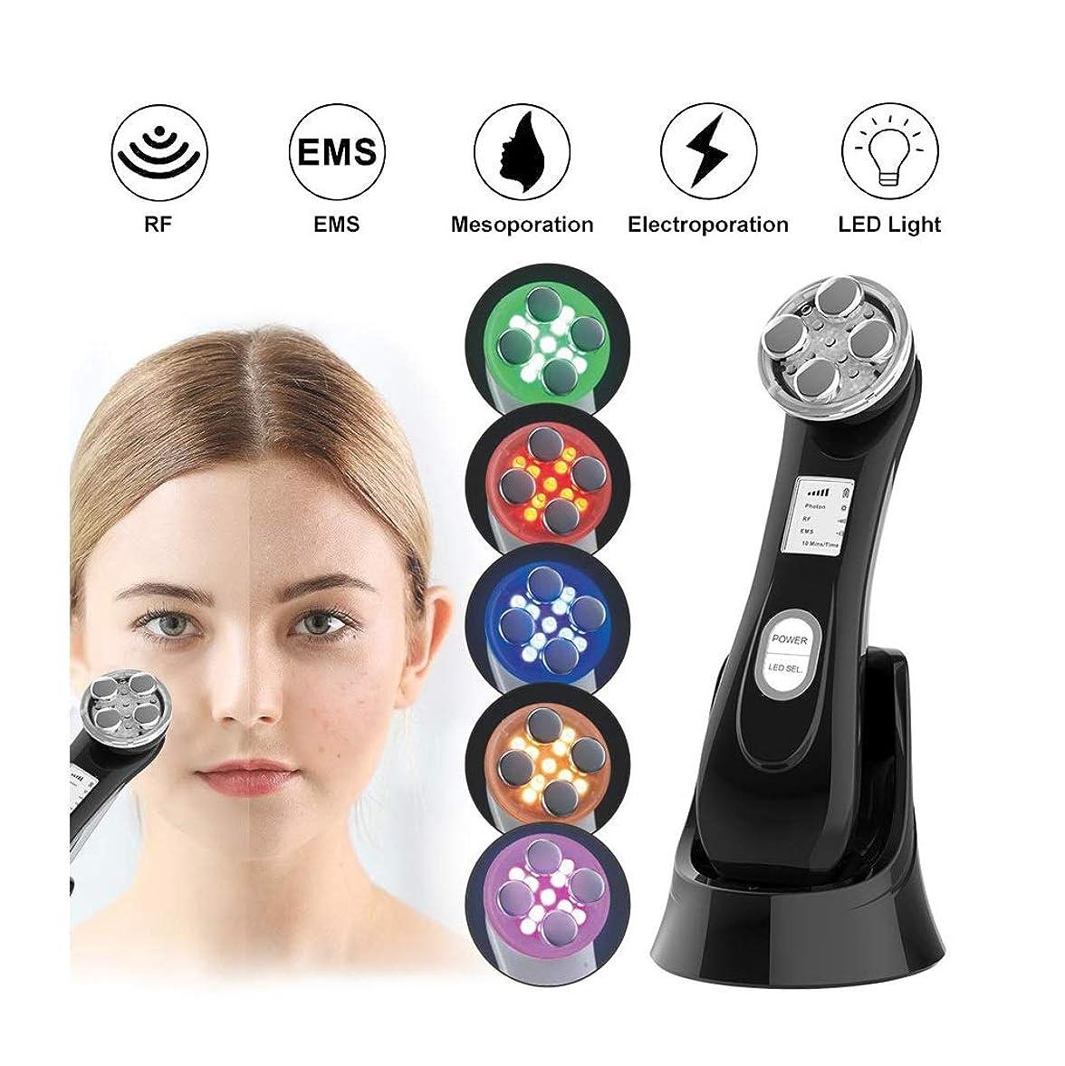 九時四十五分リボンピケハンディマッサージャー RFの美の器械、1つのRFの美の反老化の反アクネの顔の引き締まる美機械に付きしわ機械6つ高周波USB再充電可能なEMS超音波LEDの顔のスキンケア