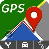 Tracker mobile GPS corrente in tempo reale Mappe del mondo di Google offline offline e posizione GPS Miglior navigatore di percorsi con serie di luoghi vicini (bar, hotel, centri commerciali, musei, ospedale, stazioni, bancomat, stazioni degli autobu...