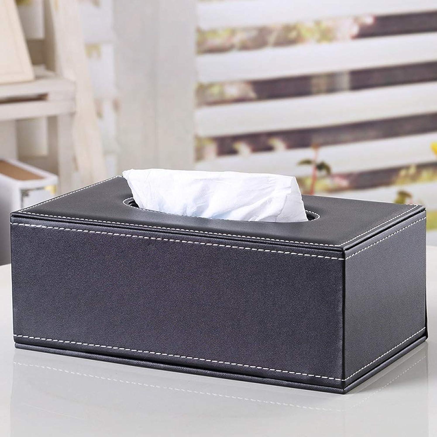 ミシン孤児寝室を掃除するBXU-BG (:ブラック、サイズ:25x14X10cmカラー)ホームデコレーションレザーリビングルームナプキントレイ用ティッシュボックスティッシュホルダー長方形ティッシュボックスカバーナプキンケースホルダー