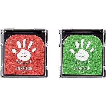 【セット買い】シャチハタ 手形スタンプパッド PalmColors あか HPS-A/H-R & 手形スタンプパッド PalmColors きみどり HPS-A/H-YG