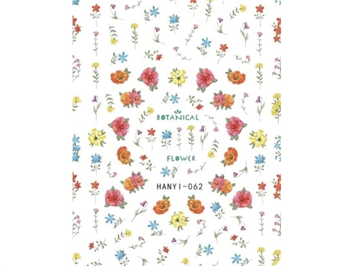 もちろんクアッガ観光に行くOsize ファッションカラフルな花ネイルアートステッカー水転送ネイルステッカーネイルアクセサリー(示されているように)