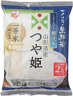 【精米】生鮮米 無洗米 山形県産 つや姫 2合パック 300g 平成30年産